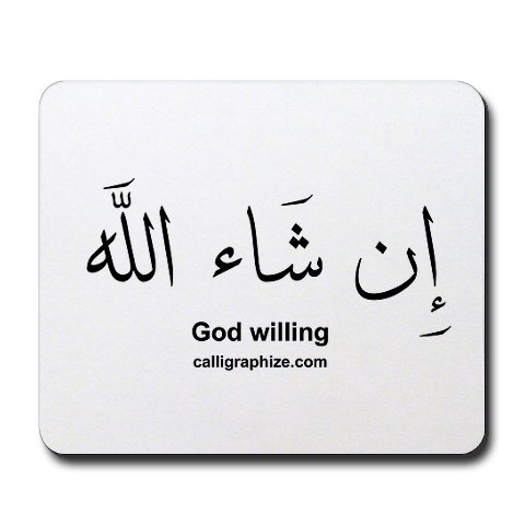 Penulisan Kata Insya Allah yang Benar