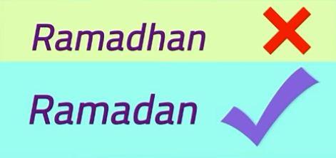 kata baku ramadhan