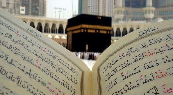 Kata Baku Al-Qur'an Ka'bah