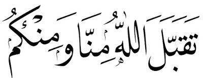 taqabbalallahu minna waminkum